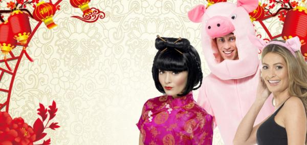 Chinese New Year - Year of the Pig 2019!
